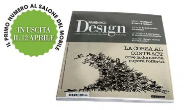 Nasce Pambianco Design