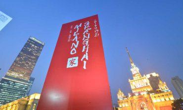 Il Salone a Shanghai con 109 brand italiani