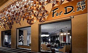 ForD. Casa, il contract si fa spazio in Cina
