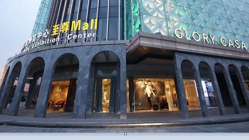Nuovo showroom Sicis a Shanghai