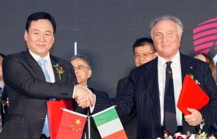Tonino Lamborghini, 1° progetto in Cina