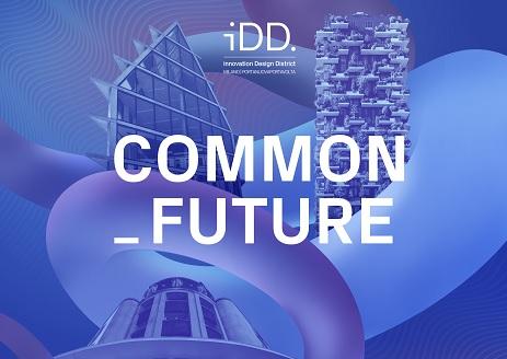 iDD, nasce un nuovo Design District