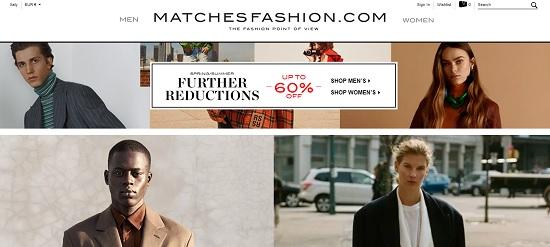 Matchesfashion apre all'homewear