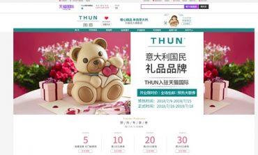 Thun e Foppapedretti entrano in Alibaba