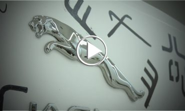 Jaguar e l'arte, al via il progetto JaguArt